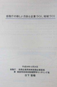 img_4036-1