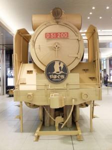 DSCF1204
