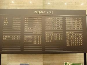 DSCF1211