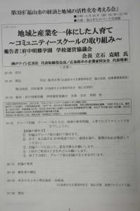 DSC00031 (1)